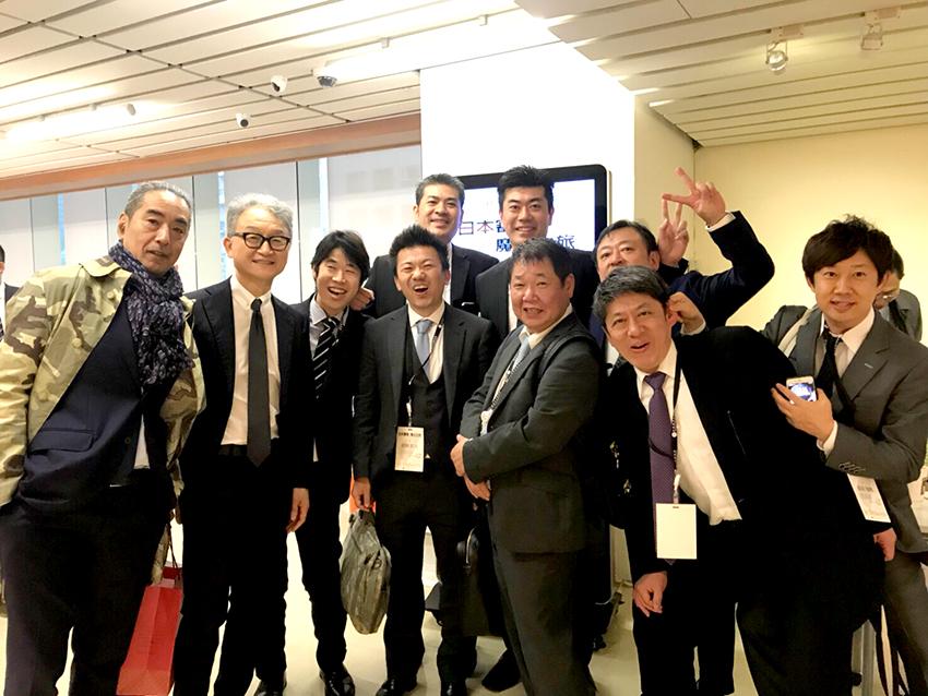 2019年審美歯科協会総会 in 台湾