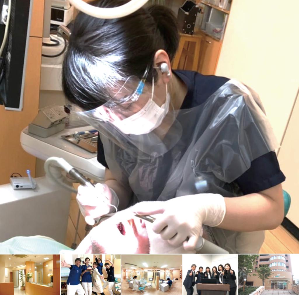 にん歯科クリニック採用